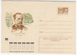France USSR 1972 Louis Pasteur, French Chemist, Microbiologist - 1923-1991 URSS
