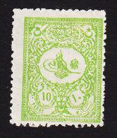 Turkey, Scott #103, Mint Hinged, Tughra, Issued 1901 - Ungebraucht