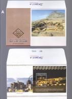 "Peru FDC Archeology Complex Sol Y Luna Huaca ""A"" - Peru"