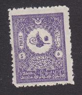 Turkey, Scott #110, Mint Hinged, Tughra, Issued 1901 - Ungebraucht