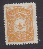 Turkey, Scott #118, Mint No Gum, Tughra, Issued 1905 - 1858-1921 Empire Ottoman