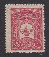 Turkey, Scott #120, Mint Hinged, Tughra, Issued 1905 - 1858-1921 Empire Ottoman