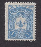 Turkey, Scott #121, Mint Hinged, Tughra, Issued 1905 - Ungebraucht