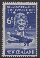 "NEW ZEALAND 1958 KINGFORD-SMITH ""6d AEROPLANE"" STAMP MNH - New Zealand"