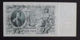 Billet Russe TTB 500 Roubles 1912 Pierre Le Grand,  Signé  SHIPOV &  METZ - Russie