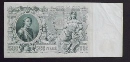 Billet Russe TTB 500 Roubles 1912 Pierre Le Grand,  Signé  Shipov   &  Ovchinnikov - Russia