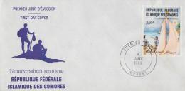 Enveloppe  FDC  1er  Jour   COMORES   75éme  Anniversaire  Du  Scoutisme  1982 - Comores (1975-...)