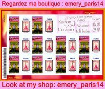 France**LUXE 2002 Personalisé F 3599B Feuillet Photo Ancien 4027B (Adhésif 113 X 10) Arc De Triomphe Et Tour Eiffel En V - Personalized Stamps