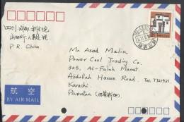 China Airmail 1994 Postal History Cover Sent To Pakistan - 1949 - ... République Populaire