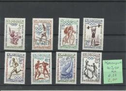 MARRUECOS 413/20  MNH  ** - Marruecos (1956-...)