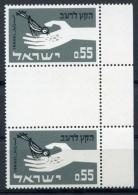 Israel, 1963, Freedom From Hunger, FAO, UN, MNH Gutter Pair, Brownish Spot In Gum, Michel 282 Zwischenstegpaar - Israel