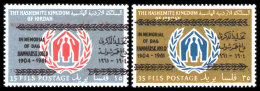 Jordan, 1961, UN Secretary General Dag Hammarskjold, Overprint On World Refugee Year Set, MNH Set, Michel 367-368 - Giordania