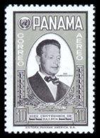 Panama, 1961, UN Secretary General Dag Hammarskjold, MNH, Michel 597 - Panama