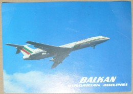 TU 154 - Balkan / Bulgarian Airlines - 1946-....: Moderne