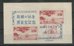JAPAN - 1949 - BLOC YVERT N° 22 INSCRIPTION EN BLEU OBLITERE - Blocks & Sheetlets