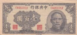 CHINE - BILLET DE 100 YUAN - 1944 - Chine