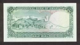 OMAN P. 16a 1/2 R 1977 UNC - Oman