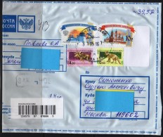 Russia 2016 Registred Letter (plastic Enveloppe) Sent From Moscow To Moscow  Architecture Fox - 1992-.... Fédération