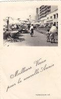 Afrique - Madagascar -  Tananarive -  Marché PTT - Ets L. Novas - Cachet Postal Betroka 1960 - Madagascar