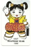 Myanmar - Tessera Telefonica Da 100 Kyat T88 - MPT - Myanmar