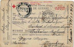 CAMPO PRIGIONIERI AUSTRO-HUNGARY  TASKENT RUSSIA 1917 POW CROATIA SLANJE - 1900-44 Vittorio Emanuele III