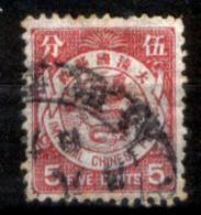 Cina-F-216 - 1897 - Y&T N. 38 (o) Obliterated - Privo Di Difetti Occulti - - China