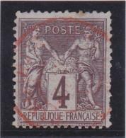 SAGE N° 88  -CAD Des Imprimés Rouge -   REF AC - 1876-1898 Sage (Type II)