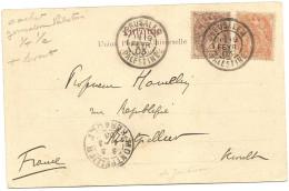 Bureau Francais A L'étranger , Jérusalem Palestine Sur Carte Avec Type Blanc Pour Montpellier, Trés Belle Frappe - Postmark Collection (Covers)
