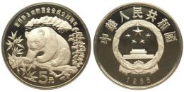 5 Yuan 1986 Proof (China) Silver - Chine