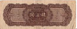 CHINE - BILLET DE 400 YUAN - - Chine