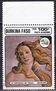 Burkina Faso, 1985 - 100fr Birth Of Venus - Nr. 749D Usato° - Burkina Faso (1984-...)
