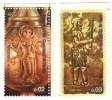 Tajikistan / Ancient Gods / Goddess Anahita - Tajikistan