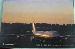AIRLINES ISSUE / CARTE COMPAGNIE     AIR CHINA   B 747 400 - 1946-....: Moderne