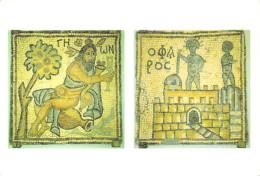 Afrique- Lybia LIBYE LIBIA Mosaici Gaser Libya (2)  (mosaic Mosaique) (A 38 Foto Oriana Dal Bosco ) *PRIX FIXE - Libyen