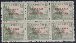 ESPAÑA/SAHARA 1941 - Edifil #52 - MNH ** - Sahara Español