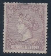 ESPAÑA 1866 - EDIFIL#85(*)  CON DEFECTOS - 1850-68 Kingdom: Isabella II