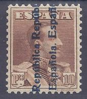 ESPAÑA 1931- EDIFIL#NE27(**) - 1889-1931 Reino: Alfonso XIII