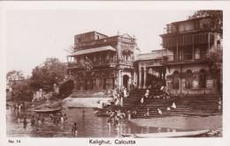 CALCUTTA, Kalighut, Petite Animation, Carte Glacée - India