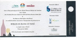 Lebanon , Used Ticket Of Entrance To Byblos Wine Festival,  Liban Libanon - Tickets - Vouchers