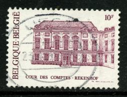 Belgique COB 2017 ° - Used Stamps
