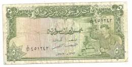 Syria 5 Pounds 1973 - Siria