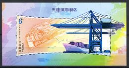 2011 - CINA - PEOPLE'S REPUBBLICA Of CHINA - Mi. Nr. Block 179 - NH -( **) - (K-EA-361388) - 1949 - ... Repubblica Popolare