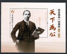 2011 - CINA - PEOPLE'S REPUBBLICA Of CHINA - Mi. Nr. Block 177 - NH -( **) - (K-EA-361388) - 1949 - ... Repubblica Popolare