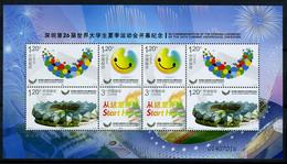 2011 - CINA - PEOPLE'S REPUBBLICA Of CHINA - Mi. Nr. 4244/4247 KL - NH -( **) - (K-EA-361388) - 1949 - ... Repubblica Popolare