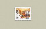 Hungary 2004. Science Stamp MNH (**) Michel: 4991. - Ungarn
