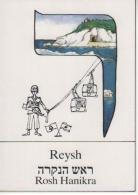 Abraham PATT,from The Series From Alef To Tav Alphabet Hebrew Reysh Rosh Hanikra,telepherique,militaire - Altre Illustrazioni