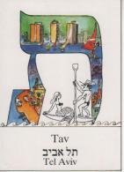 Abraham PATT,from The Series From Alef To Tav Alphabet Hebrew Tav Tel Aviv, Sirene, Gondolier - Other Illustrators