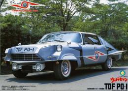 Ultra TDF PO-1 Pointer   1/24 ( Fujimi ) - Cars