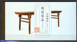 2012 - CINA - PEOPLE'S REPUBBLICA Of CHINA - Mi. Nr. 4309/4310 KL -  NH -( **) - (K-EA-361388) - 1949 - ... Repubblica Popolare