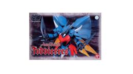 Aura Battler Todvierres 1/72 ( Bandai ) - SF & Robots